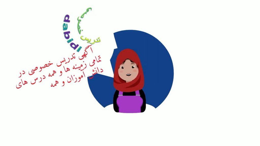 ارسال رایگان آگهی تدریس و یافتن مدرسین برتر