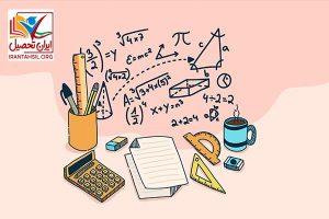 تدریس خصوصی و نیمه خصوصی پنجم ابتدایی تا دوازدهم